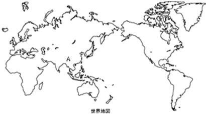 亚洲地形分布图手绘