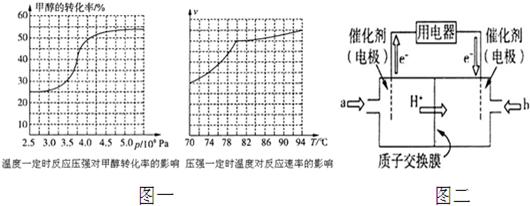 电路 电路图 电子 原理图 530_206