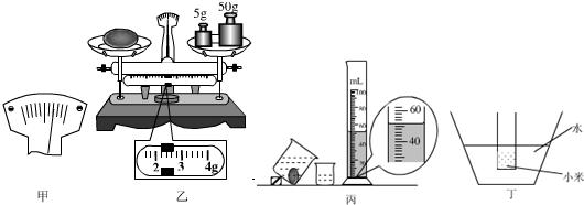 某太阳能热水器每天能使500kg的水温度从20℃升高50