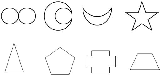 画出下面图形的对称轴