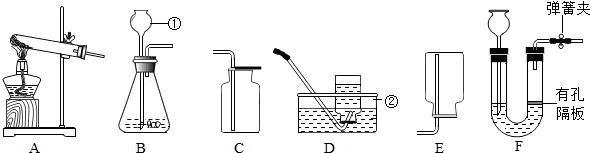 (5)实验室可选取锌与浓硫酸反应制取so