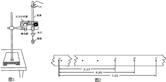 """将打点计时器接到电源的""""直流输出""""上; c.用天平测出重锤的质量; d."""