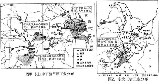 图甲为长江中下游平原工业分布图,图乙为东北三省工业分布图.图片