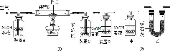 电路 电路图 电子 工程图 平面图 原理图 577_174