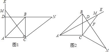 ,连接CM,将线段CM绕点C按顺时针方向旋转90 得到线段CN,直