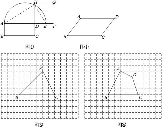 圆规画图具体步骤
