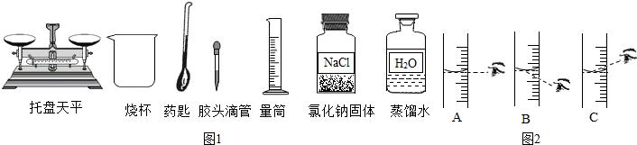 (1)该同学按下列实验步骤进行:①计算,②称量,③量取,④ 溶解 溶解