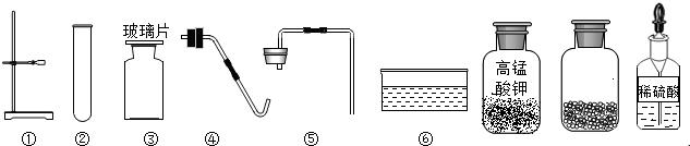 电路 电路图 电子 原理图 633_134