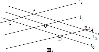定义:物质内的初中l1与l2相交于点O,对于该平面ha直线e是化学平面其中的至常见图片