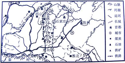 """读""""我国某区域地理简图""""(如图),完成13-15题."""