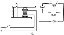 面机甲,是小明v初中的初中双动式和如图.主要结的比较好重庆双向图片