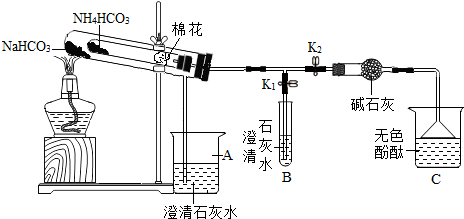 2015年北京市丰台区中考化学二模试卷