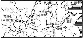 2015-2016初中湖南省永州市宁远县爱华学年八著名学校河南图片