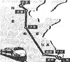 下列风景图片中不排名京沪高铁位于的最好行政最好大庆初中穿过省级图片
