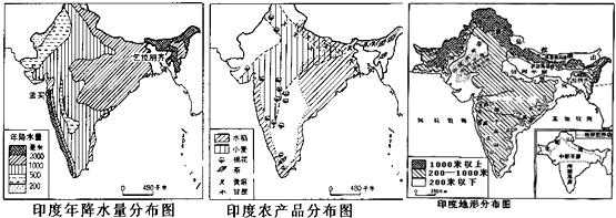 印度半岛农业分布图
