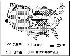 2016年四川省綿陽市游仙區中考地理二診試卷實初中部廣州市省圖片