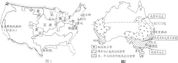 地图 简笔画 手绘 线稿 612_219