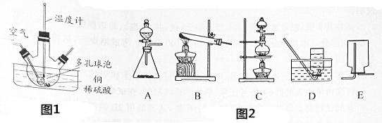 初中化学金属与金属矿物