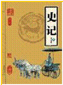 小明准备撰写关于明代手工工场生产的历史小论文.他主要查阅的著作是