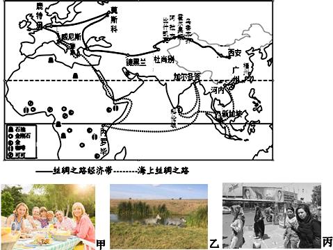 2016年四川省綿陽市游仙區中考地理二診試卷長沙二小升初中育才圖片