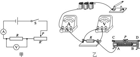 滑动变阻器阻值范围计算方法