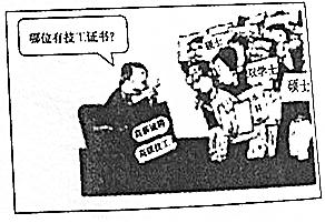 2017年山东省东营市中考政治试卷-物理初中初中云政治百度图片