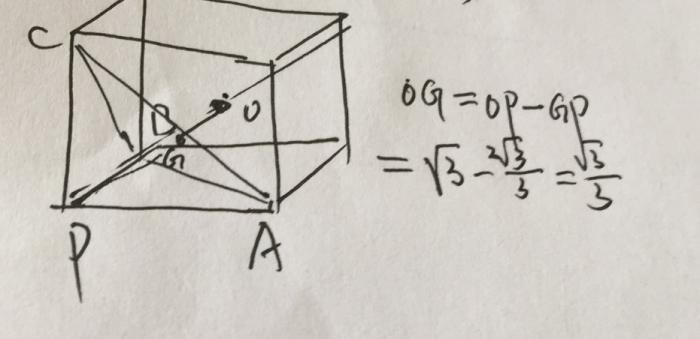 本题将三棱锥补形为正方体后,为什么三棱锥的外接球就是正方体的外