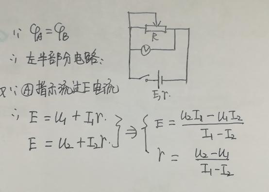 解答:解:(1)①闭合开关s 1,s 2,调节r和r′使得灵敏电流计g的示数为