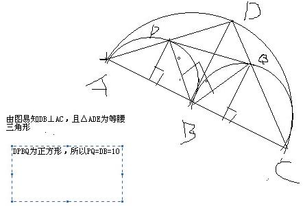 客厅半圆隔断设计图展示