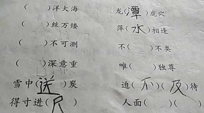 师什么什么成语_成语故事简笔画