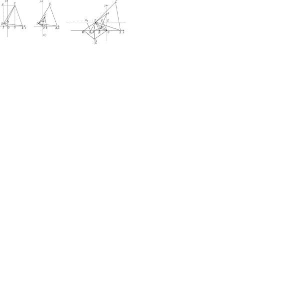 △aoc是等腰三角形