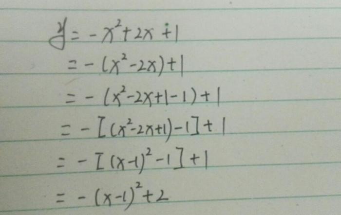 把这个一般式化为顶点式,求详细过程 y=-x+2x+
