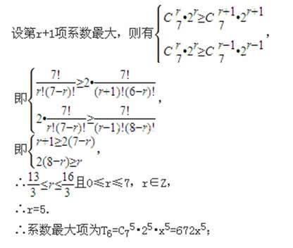 电路 电路图 电子 原理图 416_352