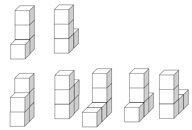 用4个正方体中三个如同叠放
