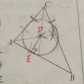 你好,在尺规作图作三角形的内接圆时,已经作出了圆心,请问要怎么