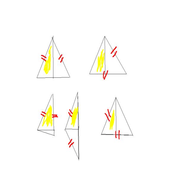 如图是一个直角三角形纸片,角c=90度,两直角边长分别