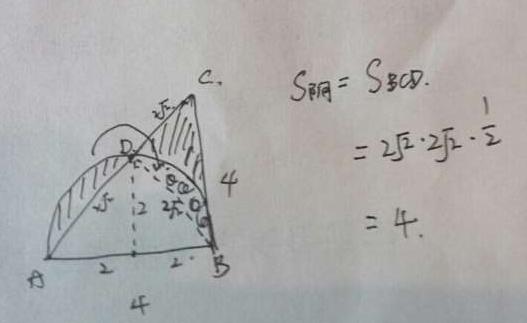 等腰直角三角形与圆弧相交于点